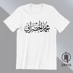 al7adhrani Tshirts - Hoodie - Sweatshirt