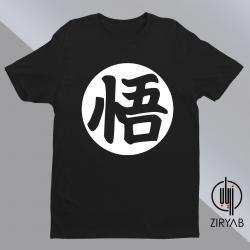 Dragon Ball Kanji T-shirt Hoodie Sweatshirt