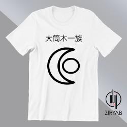 Naruto Ōtsutsuki Clan design T-shirt Hoodie Sweatshirt